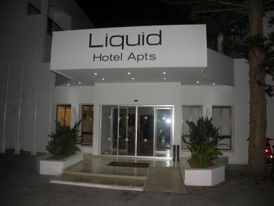 ΜΠΡΟΣΤΑ ΣΤΟ LIQUID HOTEL APARTMENTS